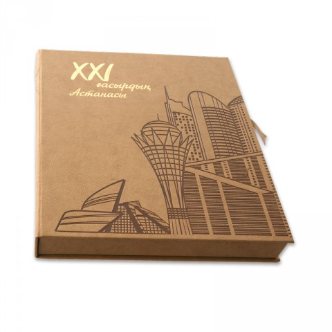Kazakistan Cumhurbaşkanlığı - Almaty kitap çalışması