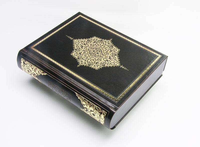 Marmara İlahiyat Fakültesi - Kur'an-ı Kerim Çalışması